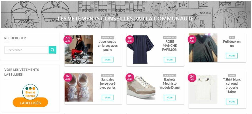 Diapo 5 : Site internet 'Bien à porter', page 'les vêtements conseillés par la communauté'