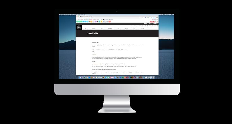 Diapo 5 : Image d'un écran d'ordinateur affichant un site web utilisant la fonction traduction de Recite Me